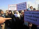 manifestantes-palestinos-co